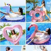 火烈鳥游泳圈大人女加厚愛心浮圈成人水上充氣坐騎游泳裝備 CJ2405『美好時光』