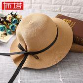 草帽女天遮陽帽防曬帽大沿可摺疊太陽帽百搭沙灘帽女帽  可然精品鞋櫃