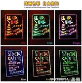 特賣led熒光板電子廣告發光板寫字板展示廣告牌手寫夜光熒光板支架5070LX