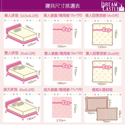 【享夢城堡】HELLO KITTY 我的Ribbon時尚系列-精梳棉單人床包薄被套組(紅)