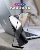 小米Max3 保護膜 超薄 5D 冷雕 曲面 全屏覆蓋 鋼化玻璃膜 全面屏 貼膜