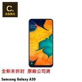 Samsung Galaxy A30 空機 板橋實體店面 【吉盈數位商城】
