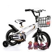 12寸兒童自行車折疊男孩寶寶腳踏單車女小孩童車 aj15330【花貓女王】
