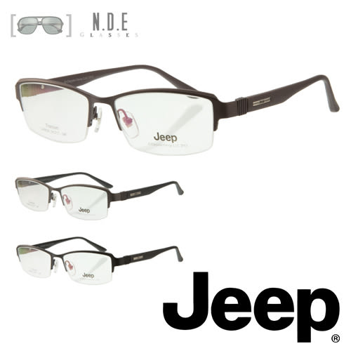 【JEEP】時尚半粗框光學眼鏡(J-F8024)三款顏色選擇