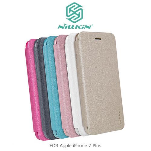 摩比小兔~ NILLKIN Apple iPhone 7 Plus 星音勻皮套 側翻皮套 保護套