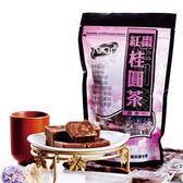 【黑金傳奇】養血補氣紅棗桂圓茶(455g/袋)-含運價