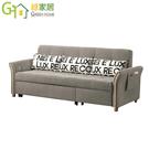 【綠家居】貝克 現代灰棉麻布機能沙發/沙發床(拉合式機能設計)