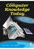 專業聚焦 Computer Knowledge Today(第2版)