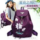 民族新款印花紫色風中年媽媽旅行雙包中老年女士旅游單肩背包胸包  完美情人精品館