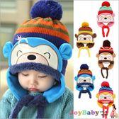 兒童針織毛線帽 /造型可愛猴子加絨護耳帽  冬季防寒保暖飛行帽-JoyBaby
