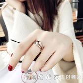食指鈦鋼戒指女不掉色日韓玫瑰金潮人網紅學生個性大氣時尚指環女 漾美眉韓衣
