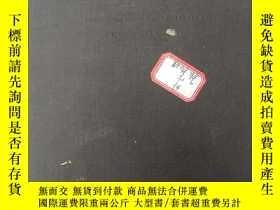 二手書博民逛書店applied罕見gamma-ray spectrometry(