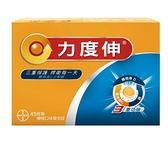 [COSCO代購] 促銷到5月18日 C200762 REDOXON 力度伸C+D+鋅發泡錠 45錠