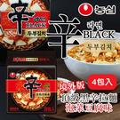 境外版 韓國 農心 頂級黑辛拉麵 泡菜豆腐味 (四包入) 508g 黑辛拉麵 泡菜豆腐辛拉麵 辛拉麵 泡麵