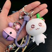 韓國可愛創意卡通鑰匙扣男女汽車鑰匙鍊圈環繩鈴鐺個性包包掛件 【限時八八折】