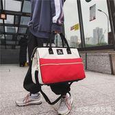 旅行袋短途旅行包男女手提行李包大容量衣服旅行袋輕便出差旅游袋健身包LB16473【3C環球數位館】
