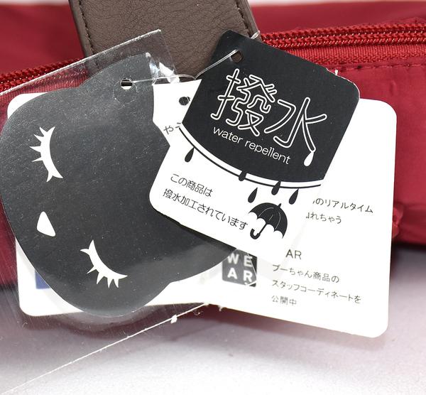 日本Osumashi Poohchan 超人氣撲將貓 2Way 防撥水波士頓包 P181226