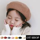 [現貨] 帽子 兒童帽 童裝帽 保暖貝雷帽 畫家帽 素色羊毛混紡 帽圍可調 小孩穿搭配件 C5026 OT SHOP