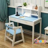 兒童學習桌小學生書桌實木可升降小孩作業桌家用課桌寫字桌椅套裝 XW