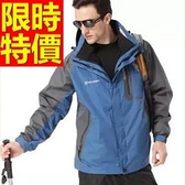 登山外套-透氣防風防水保暖男滑雪夾克62y12【時尚巴黎】