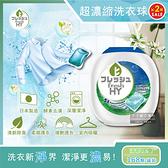 2罐組【日本SEIKA王子菁華】5倍濃縮柔順護色洗衣凝膠球清新除臭(168顆/罐裝)*2罐