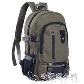 男士後背包包旅行李大容量休閒男土用青年帆布裝衣服的旅遊雙肩包 ATF安妮塔小舖