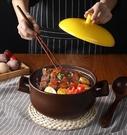 嘉燉 煲湯鍋家用砂鍋燉鍋帶蒸籠燃氣煤氣灶專用湯鍋陶瓷上蒸下煮 LX 智慧 618狂歡