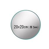5mm圓型鏡片-20cm