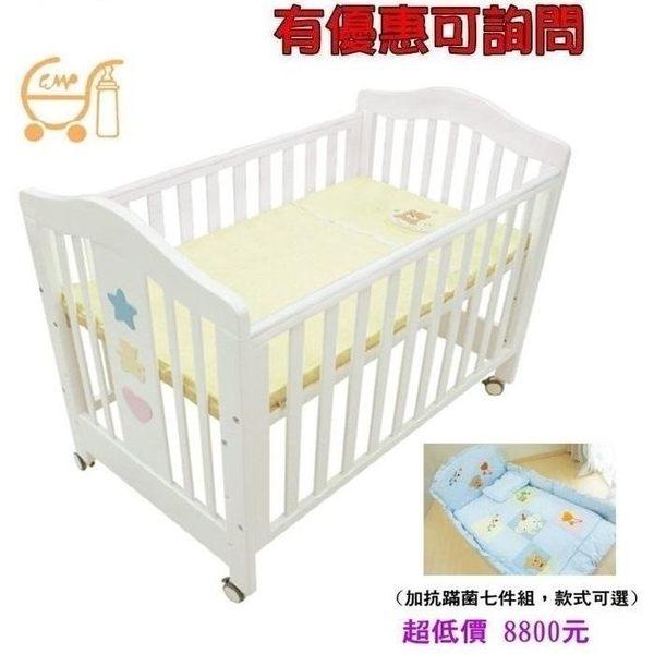 *美馨兒* 東京西川 GMP BABY 玩具熊寬大白床X-025(附乳膠床墊)+側板+抗蹣菌七件組8800元