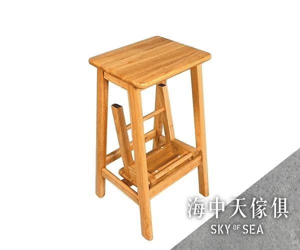 {{ 海中天休閒傢俱廣場 }} J-8 摩登時尚 餐椅系列 43-567(374) 全實木吧檯樓梯專用凳