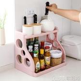 多用雙層廚房置物架調味料收納架落地塑料刀架調料架調味品架子YYJ 歌莉婭