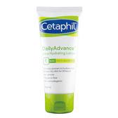 Cetaphil舒特膚 ERC5 強護保濕精華乳(乾燥敏感皮膚適用) 85g【德芳保健藥妝】