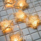 情人節臥室五角星led小彩燈裝飾燈小燈泡串燈星星燈閃燈滿天星燈串浪漫     艾維朵