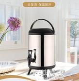 商用大容量保溫保冷豆漿果汁咖啡飲料奶茶店不銹鋼奶茶桶CY『小淇嚴選』