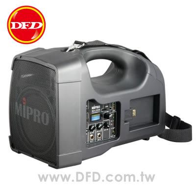 MIPRO 嘉強 MA-202B 旗艦型肩掛式無線喊話器 可搭配無線麥克風or領夾式麥克風 公司貨