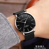 男士防水時尚韓版簡約潮流休閒大氣女學生非機械鋼帶手錶 完美情人館
