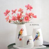 花瓶 鸚鵡現代白色簡約家居裝飾品 陶瓷花瓶擺件水培花器客廳創意插花 米蘭街頭IGO