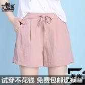 大碼寬版短褲女夏季薄款棉麻冰絲高腰休閑運動褲外穿【左岸男裝】