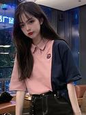 短袖T恤女春裝2021年新款韓版學院風寬鬆Polo衫領學生超火上衣潮 韓國時尚週 免運