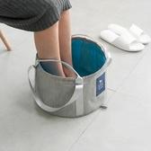 泡腳桶 可折疊旅行神器洗衣盆水桶加厚保溫旅游洗泡腳袋jy