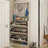 屏風櫃超薄簡約現代烤漆鞋櫃白色翻斗防塵玄關門廳櫃簡易組裝儲物櫃JY