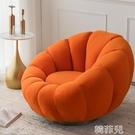 懶人沙發 單人小沙發懶人南瓜臥室小型可愛陽台沙發椅創意輕奢客廳網紅轉椅 MKS韓菲兒