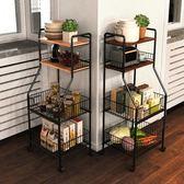 廚房置物架多功能廚房用品收納架落地多層微波爐置物架子 mks阿薩布魯