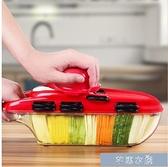 切菜器--家用土豆絲切絲器廚房用品多功能切菜蘿卜擦絲土豆片切片刨絲神器 快速出貨