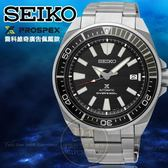 SEIKO日本精工PROSPEX系列喬科維奇廣告佩戴潛水機械腕錶4R35-01V0D/SRPB51J1公司貨