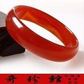 紅瑪瑙手鐲手圍17~21.5A貨-開運避邪投資增值{附保證書}[奇珍館]62a15