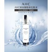 韓國AHC玻尿酸保濕精華化妝水 美妝 化妝 神仙水100ml全新正品