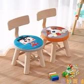 寶寶凳子小板凳靠背椅兒童小椅子帶靠背小木凳實木矮凳【奇妙商鋪】