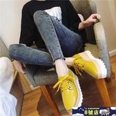 內增高 鬆糕厚底單鞋女2020春秋新款韓版學生休閒糖果色坡跟小皮鞋子 8號店