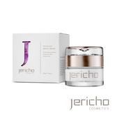[即期品]Jericho死海水凝修護晚霜 50ml